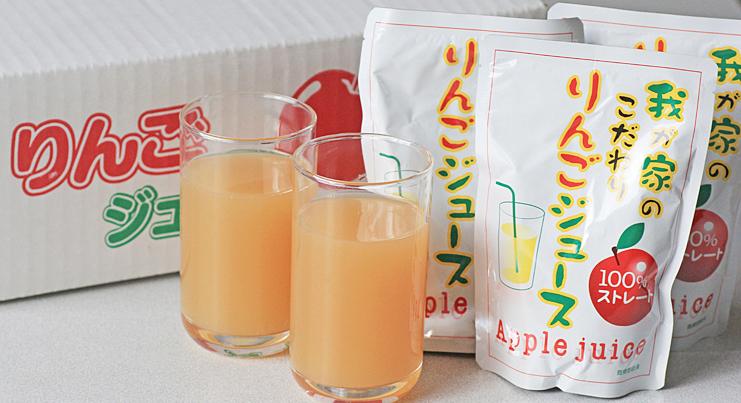 ringo-juice-1